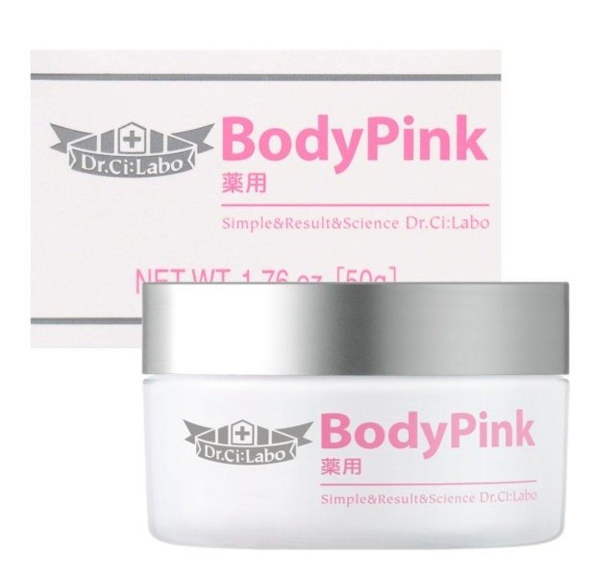 Body Pink Cream 50g