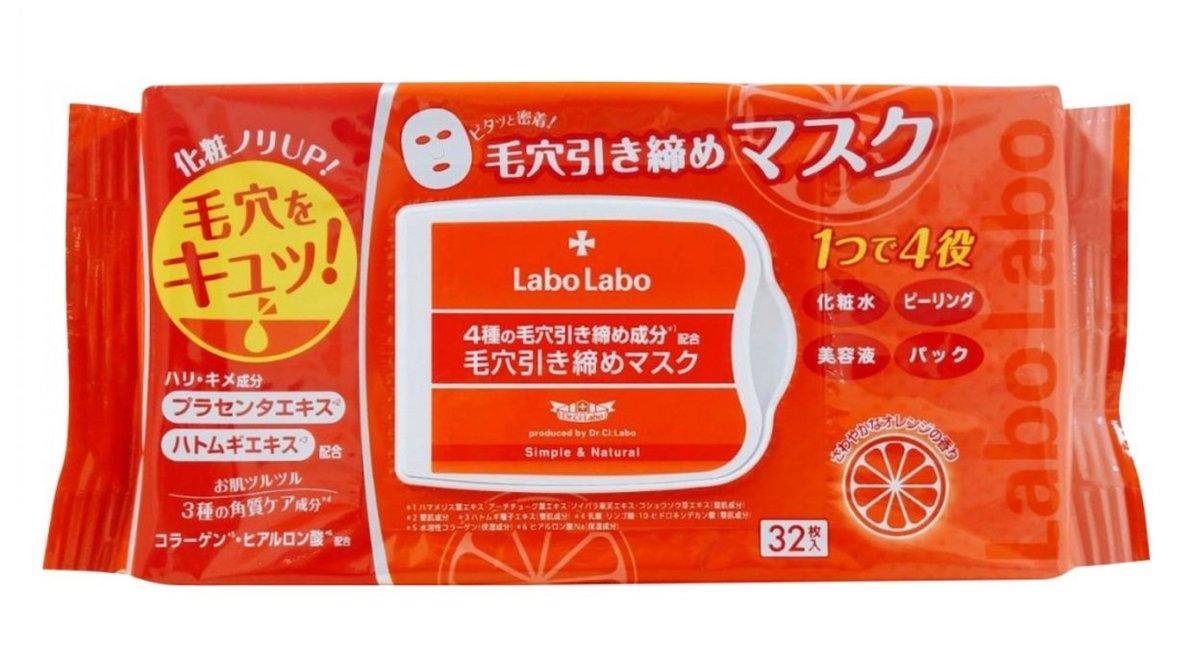 Pore Minimizing Face Mask 32pcs