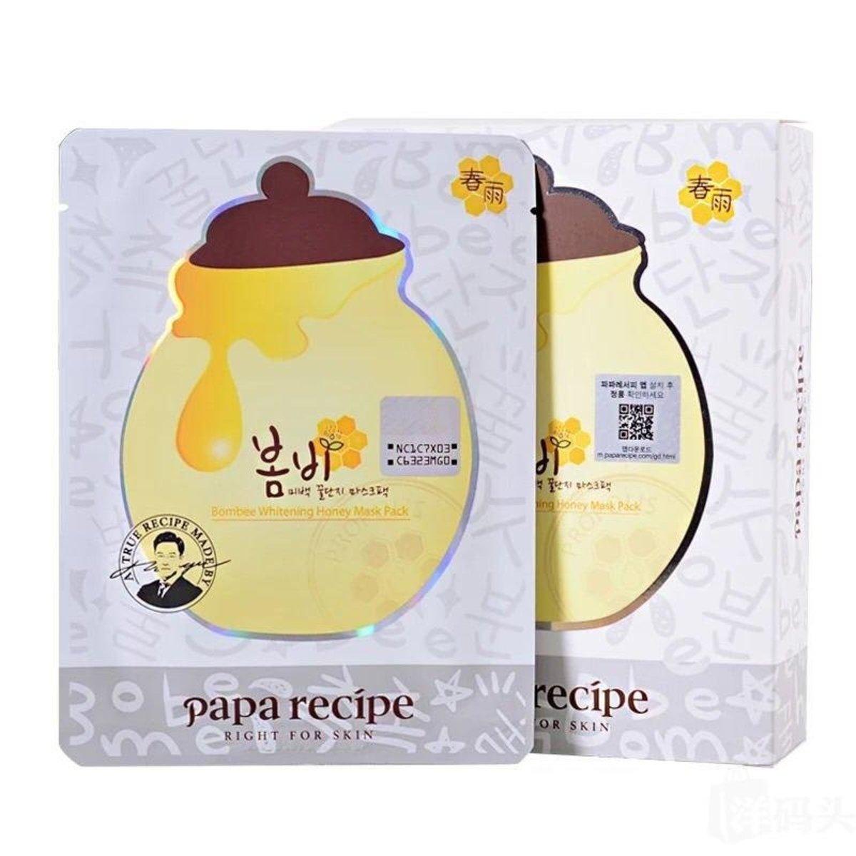 Whitening Honey Mask 10pcs