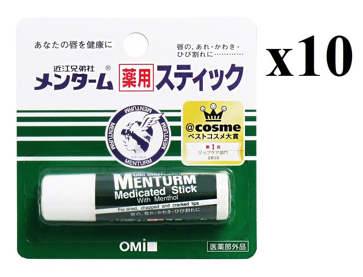 Medicated Stick With Menthol 4g*10