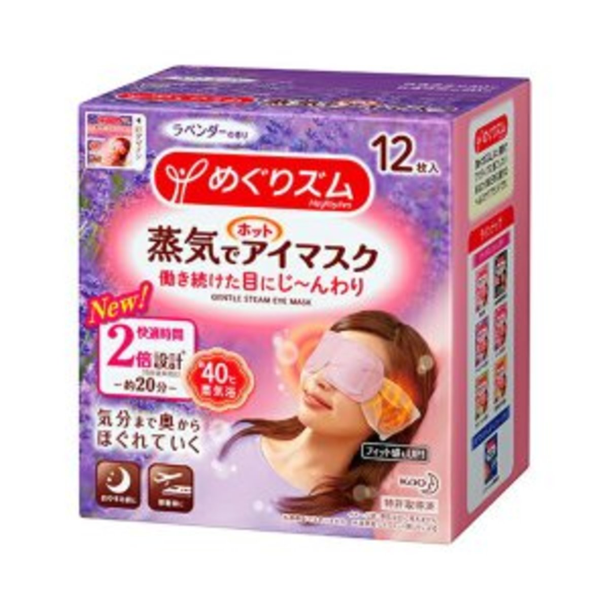 (2018 新版本) 花王蒸氣溫熱眼膜 (薰衣草香味) 12枚入 (盒裝)