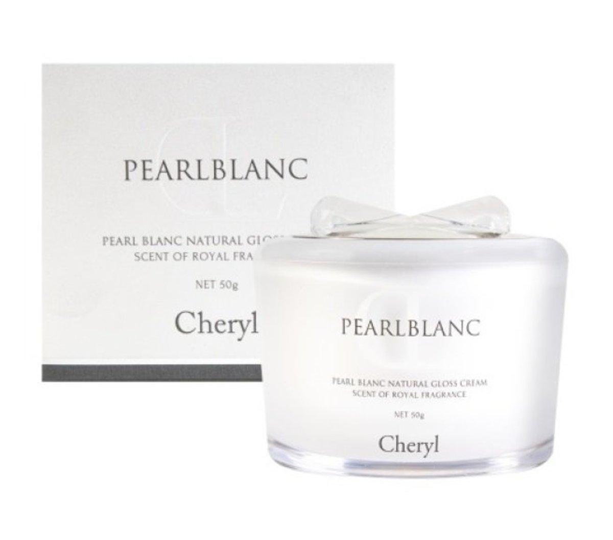 Pearl Blanc 50g (白色)
