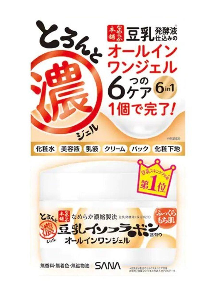 豆乳美肌多效保濕凝膠霜 100g
