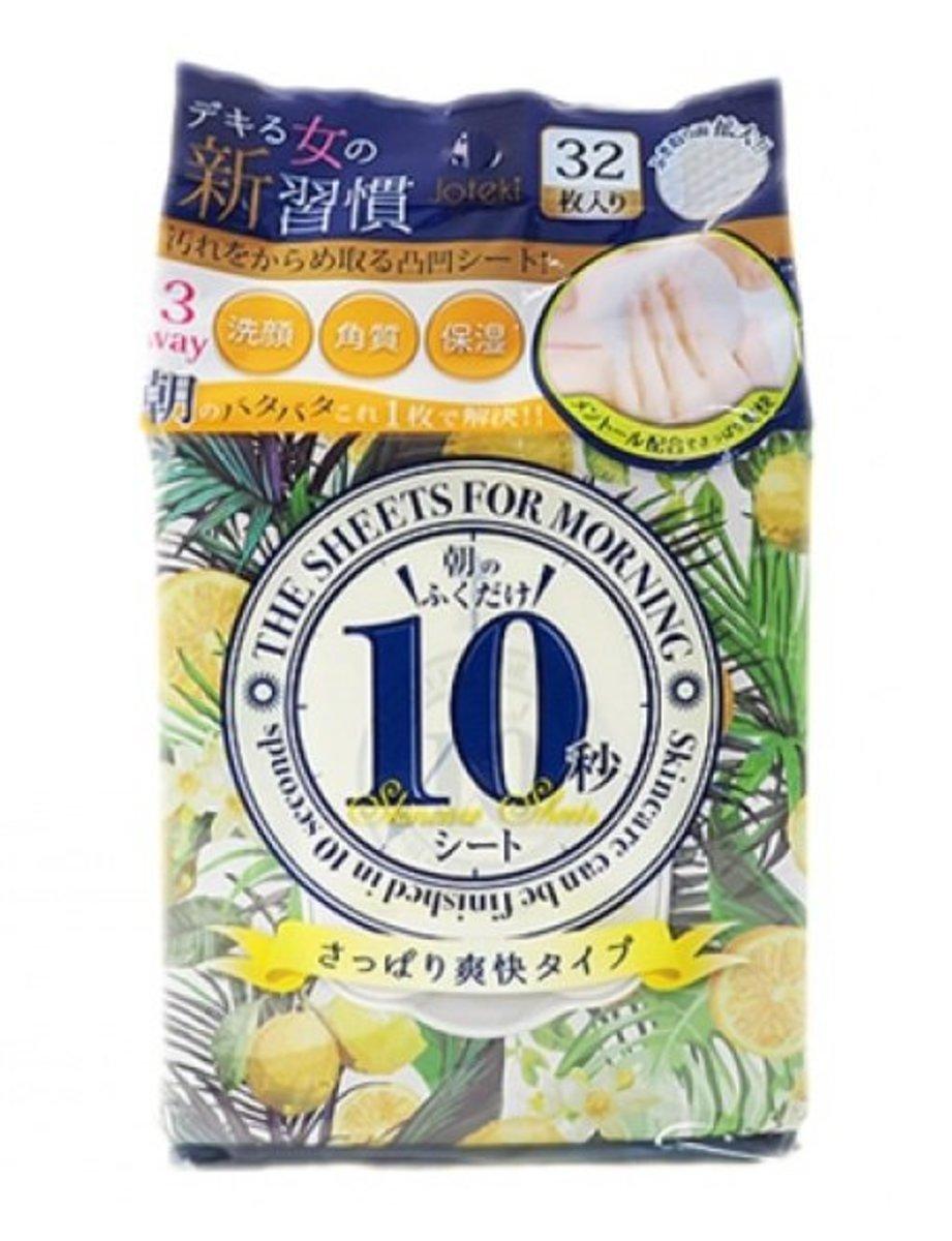 Japan 10 Seconds Multi-Purpose Cleansing Cotton (32pcs) Green-Moisturizing