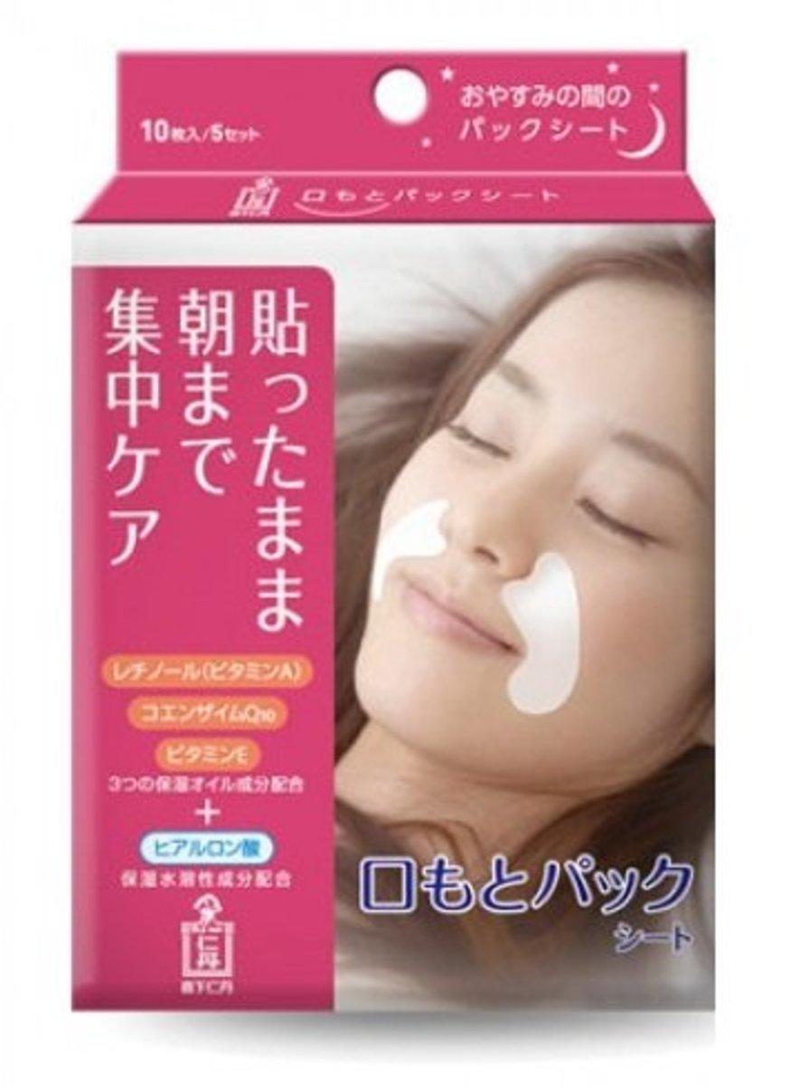 Mouth pack 10 sheets (Nasolabial Treatment Mask)