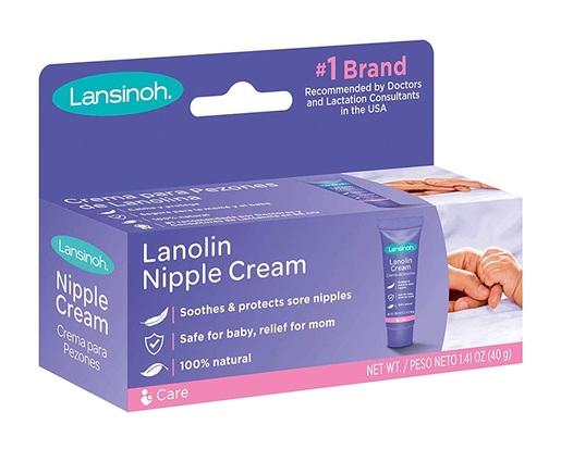 Lanolin 羊毛脂護乳霜 40g