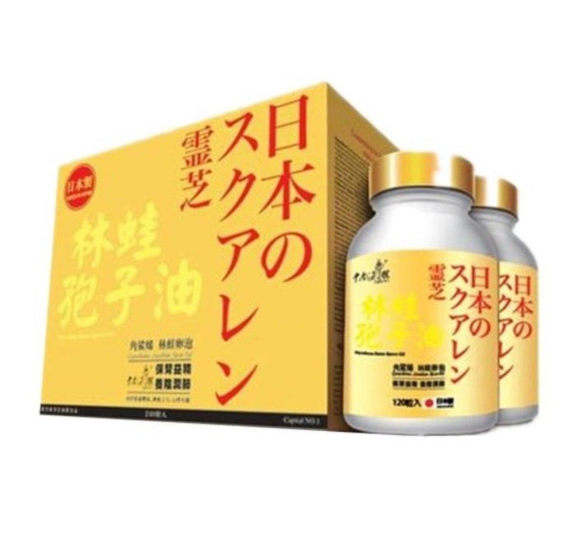 Squalene Rana Spore Oil 240 tablets