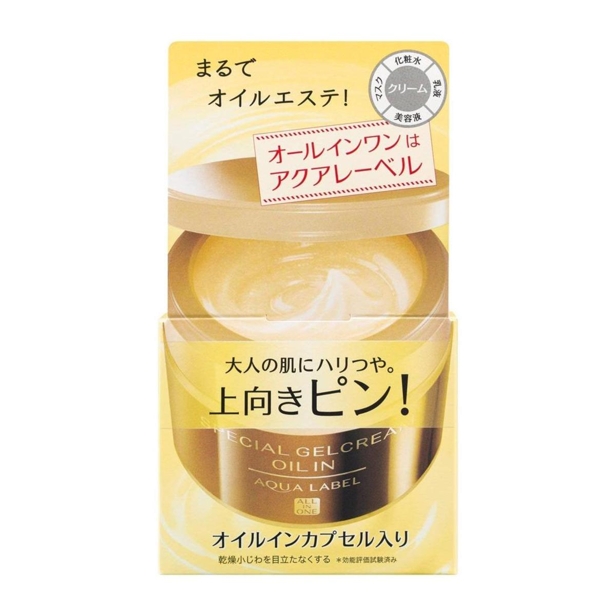 AquaLabel 5 in 1 Special Gel Cream 90g(Gold and New Version)