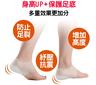舒適隱形增高襪墊