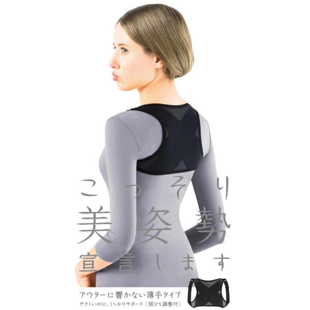 La.VIE Japanese posture belt(Small S/M)