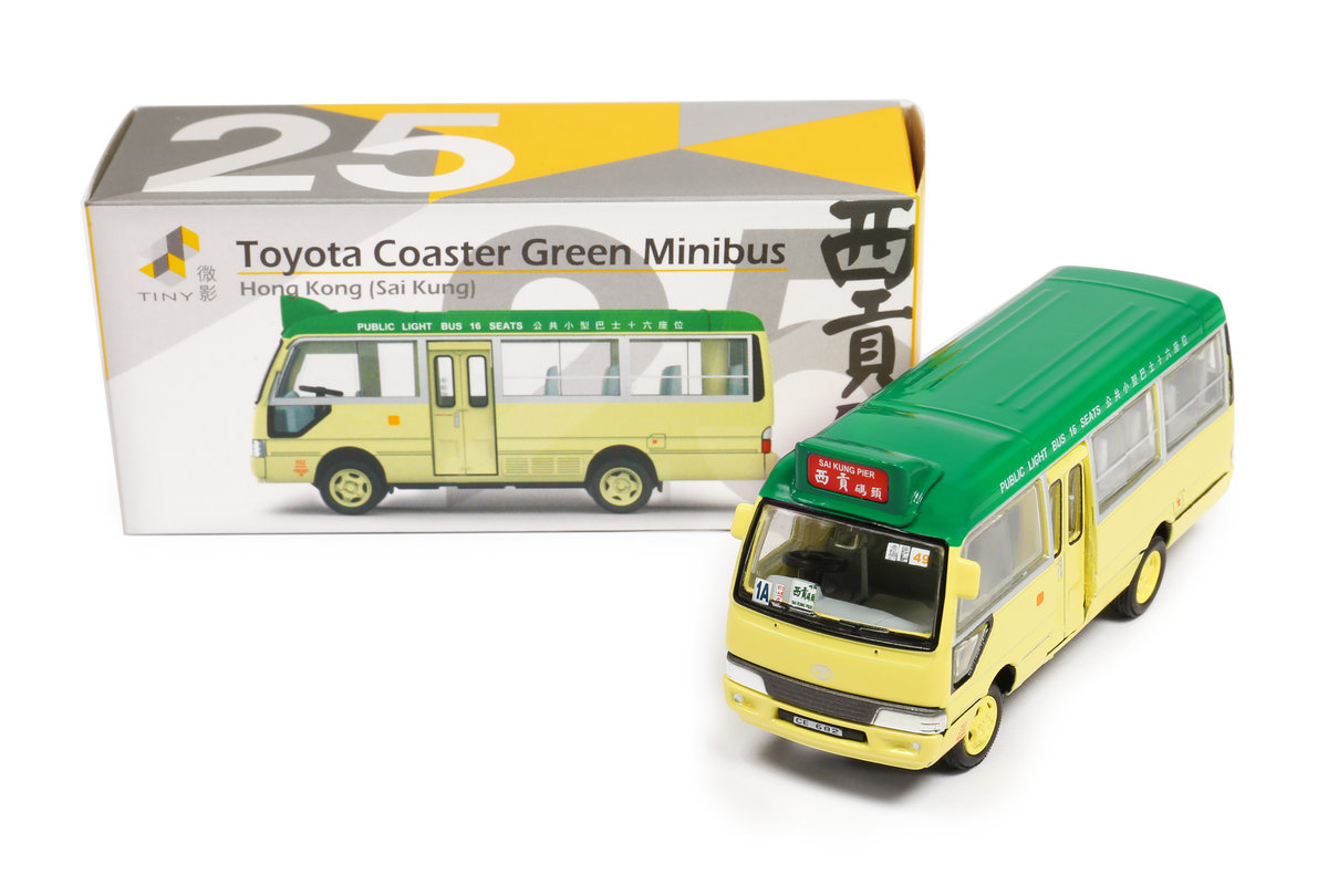 Tiny City 25 die-cast model car - Green Public Van