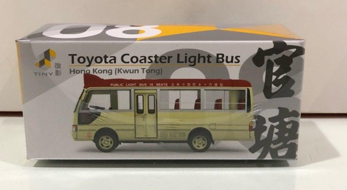 Tiny 城市 08 合金車仔 — 豐田Coaster紅色小巴(觀塘)
