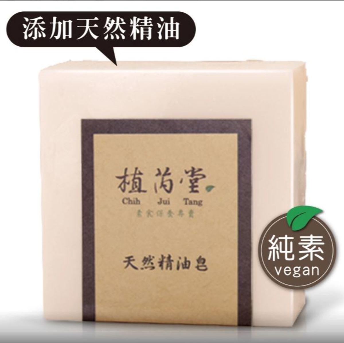 純素天然精油皂-依蘭(70g)