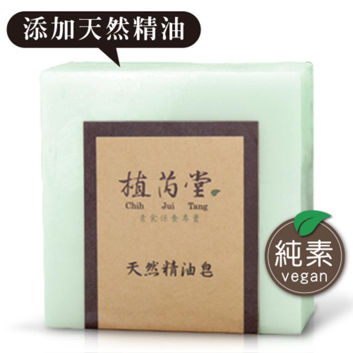 純素天然精油皂-艾草(70g)