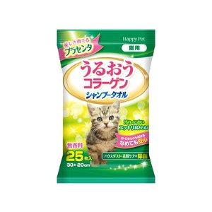 Earth Pet 貓乾洗用清潔濕紙巾 25片