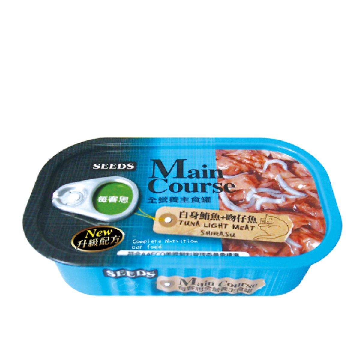 Main Course Tuna Light Meat Shirasu(6罐裝)
