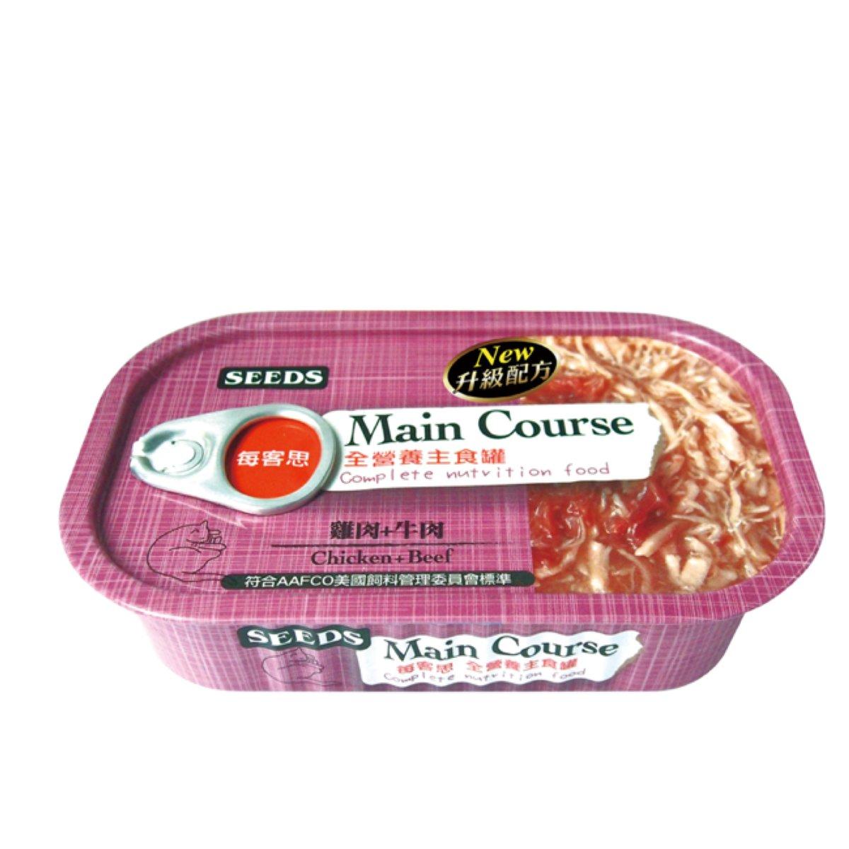 Main Course全營養主食罐-雞肉+牛肉(6罐裝)
