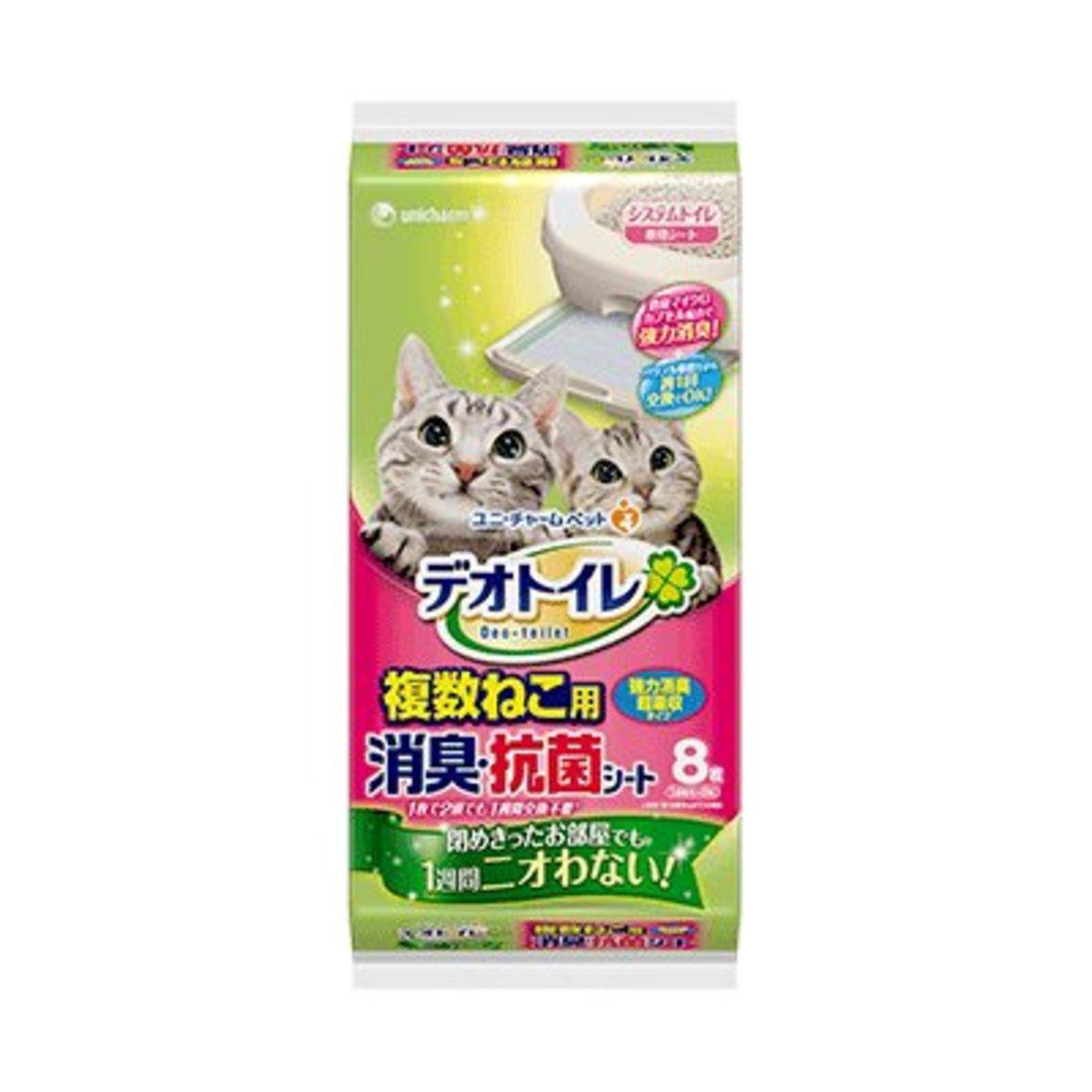 多貓型消臭抗菌貓砂盆尿墊8片 x4