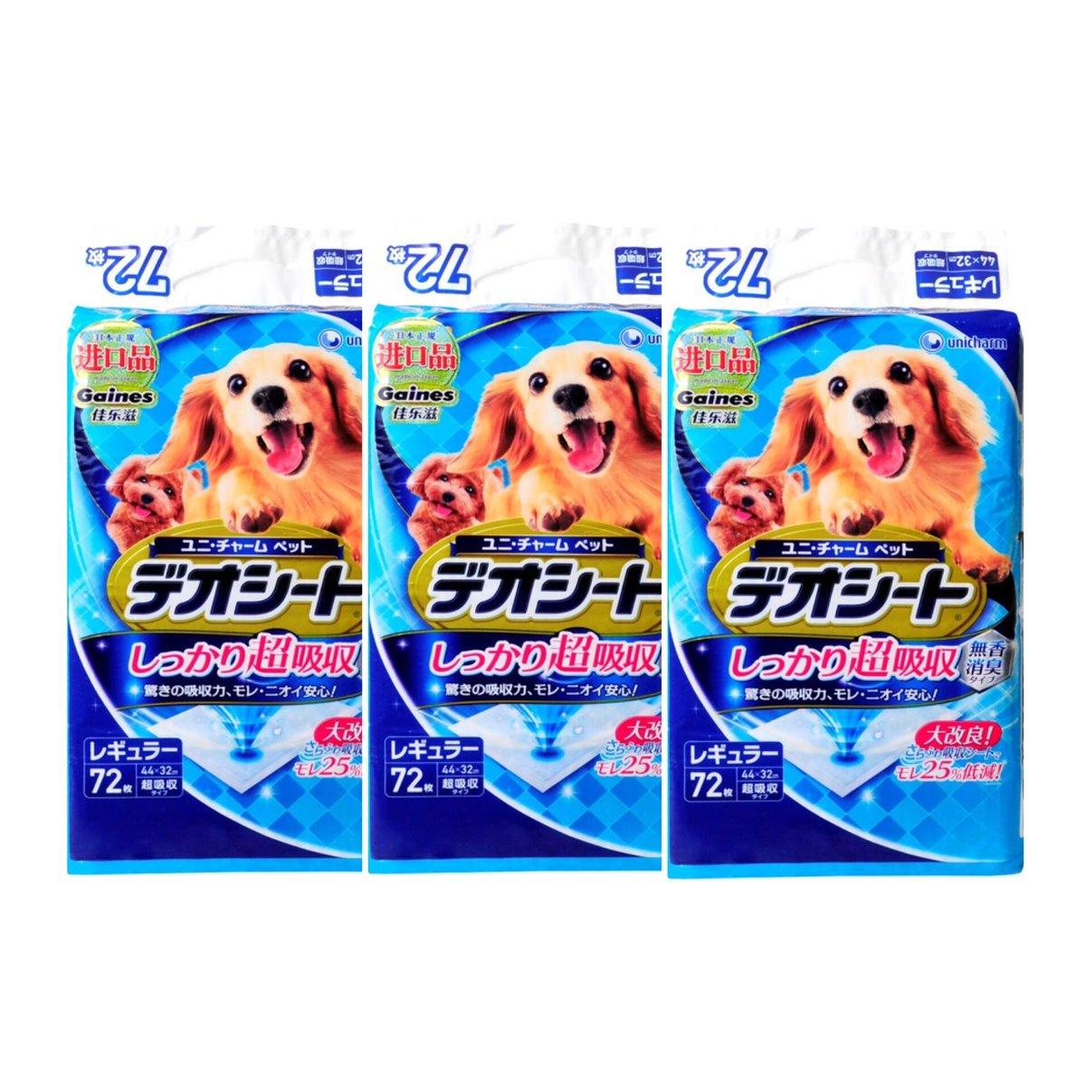 日本超吸收寵物尿墊72片 x3包
