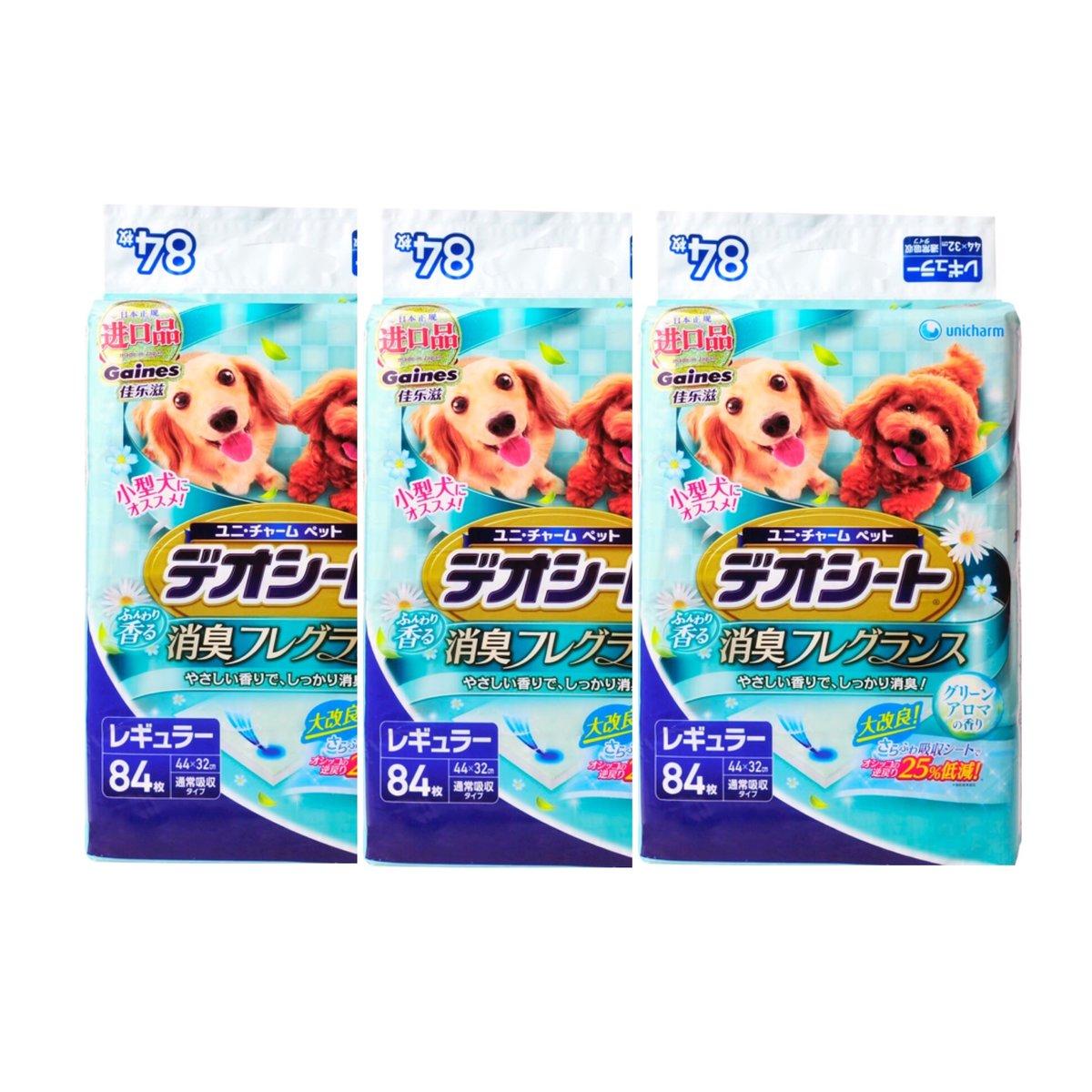 日本庭園香寵物尿墊84片 x3包