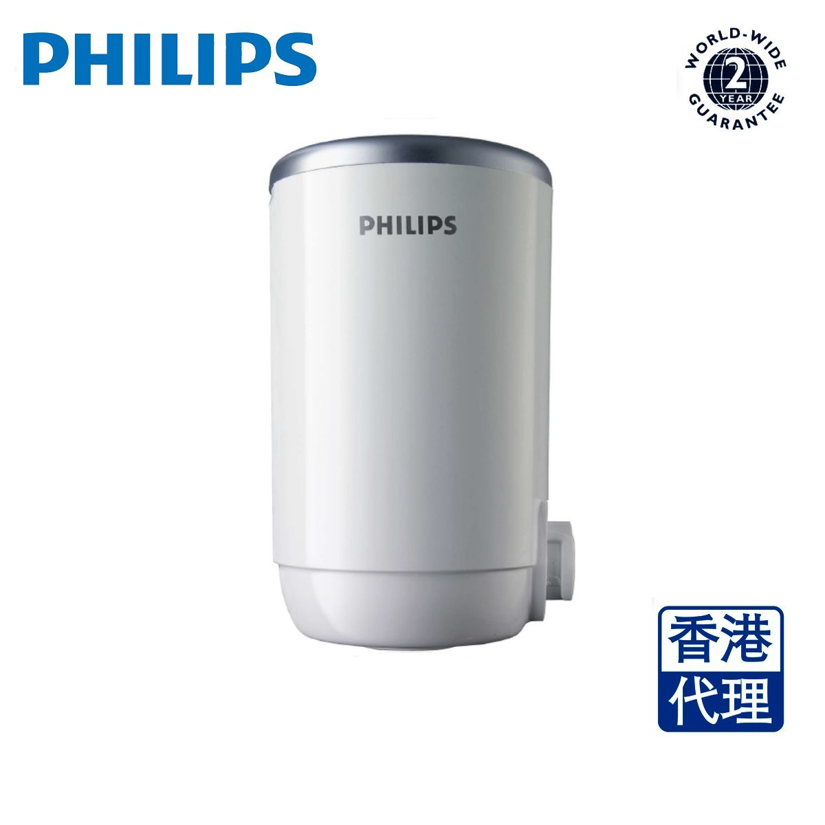 On tap water purifier WP3922