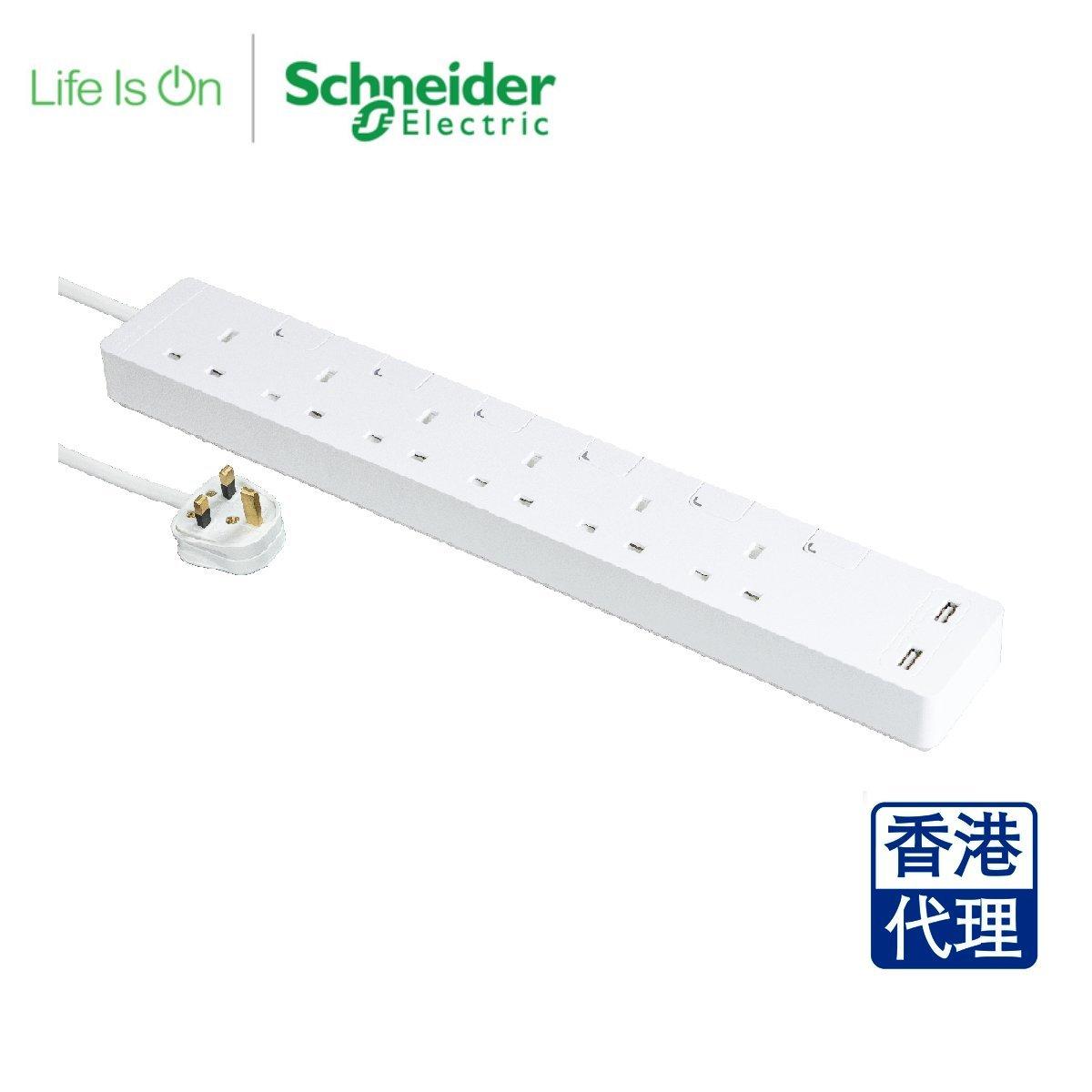 13A 六位獨立開關安全插座連兩位USB充電插座  (連3米線)