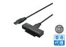 Y-1039 USB3.0 to SATA6G 轉換器
