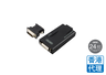 Y-3801 USB3.0 to DVI 轉換器
