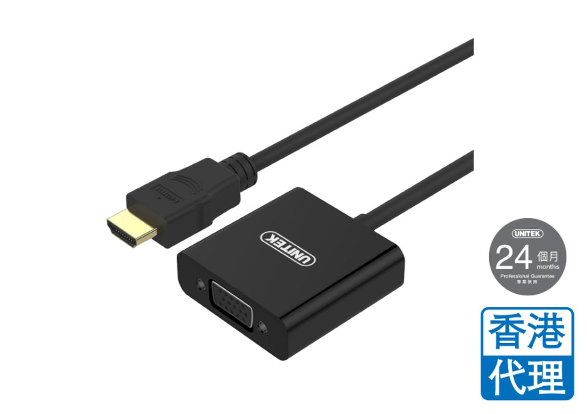Y-6333 HDMI to VGA Converter