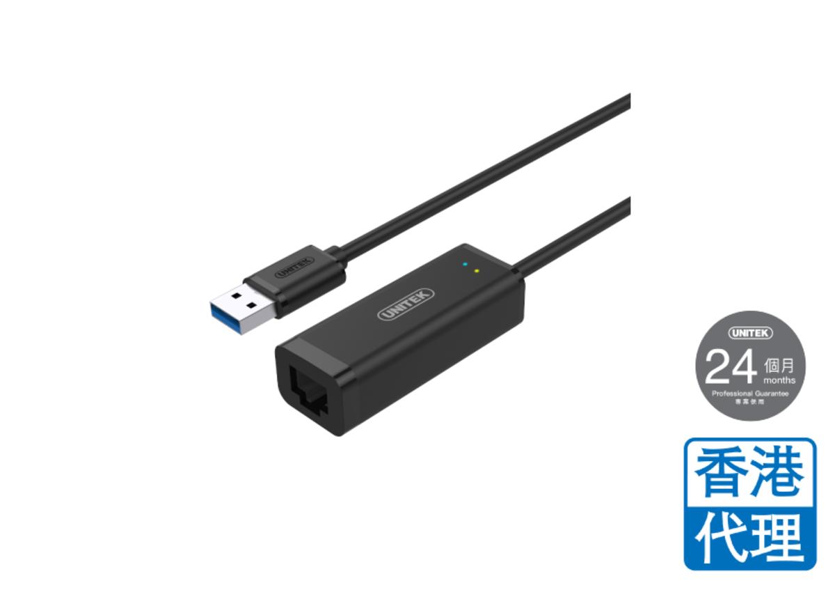 Y-3470 USB3.0 千兆網口轉換器