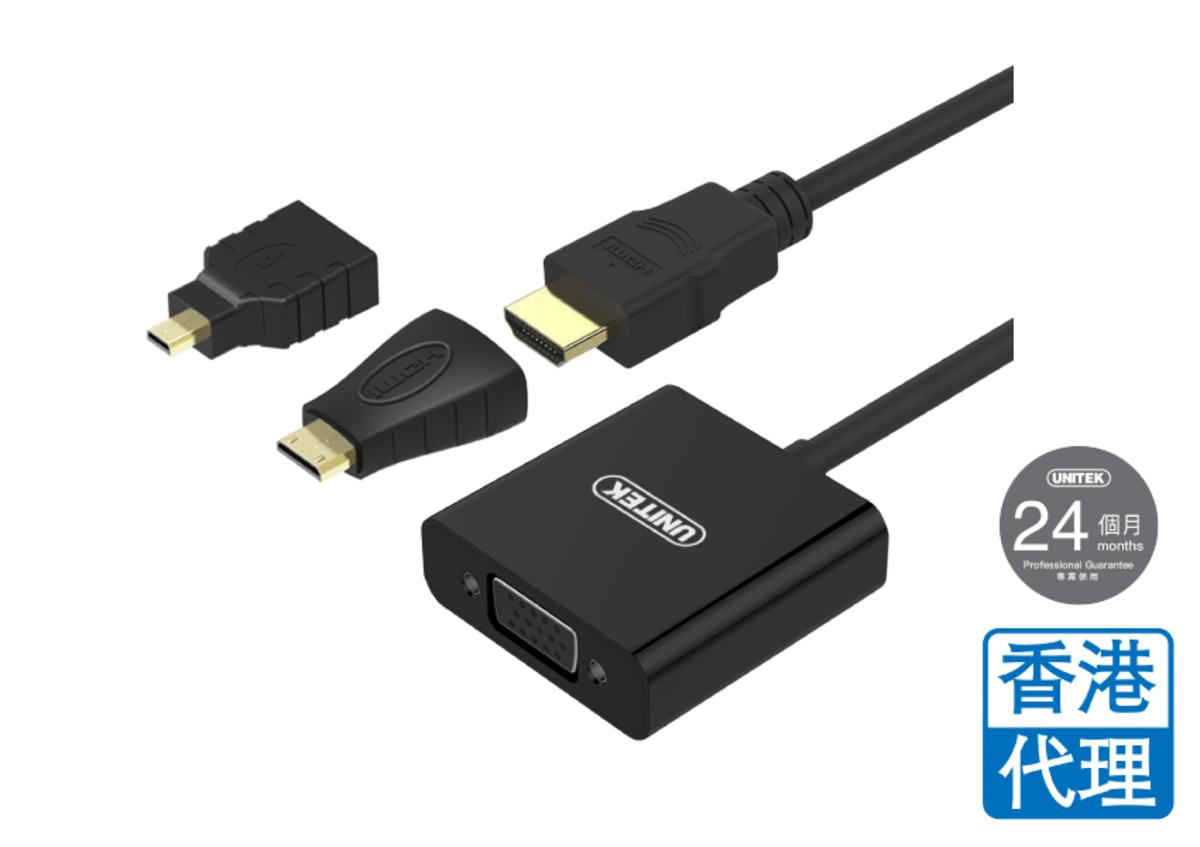 Y-6355 HDMI to VGA Converter (w/ Micro HDMI & Mini HDMI Adaptor)