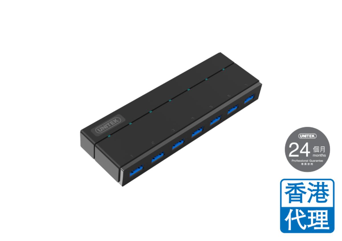 Y-3184 USB3.0 7-Port Hub
