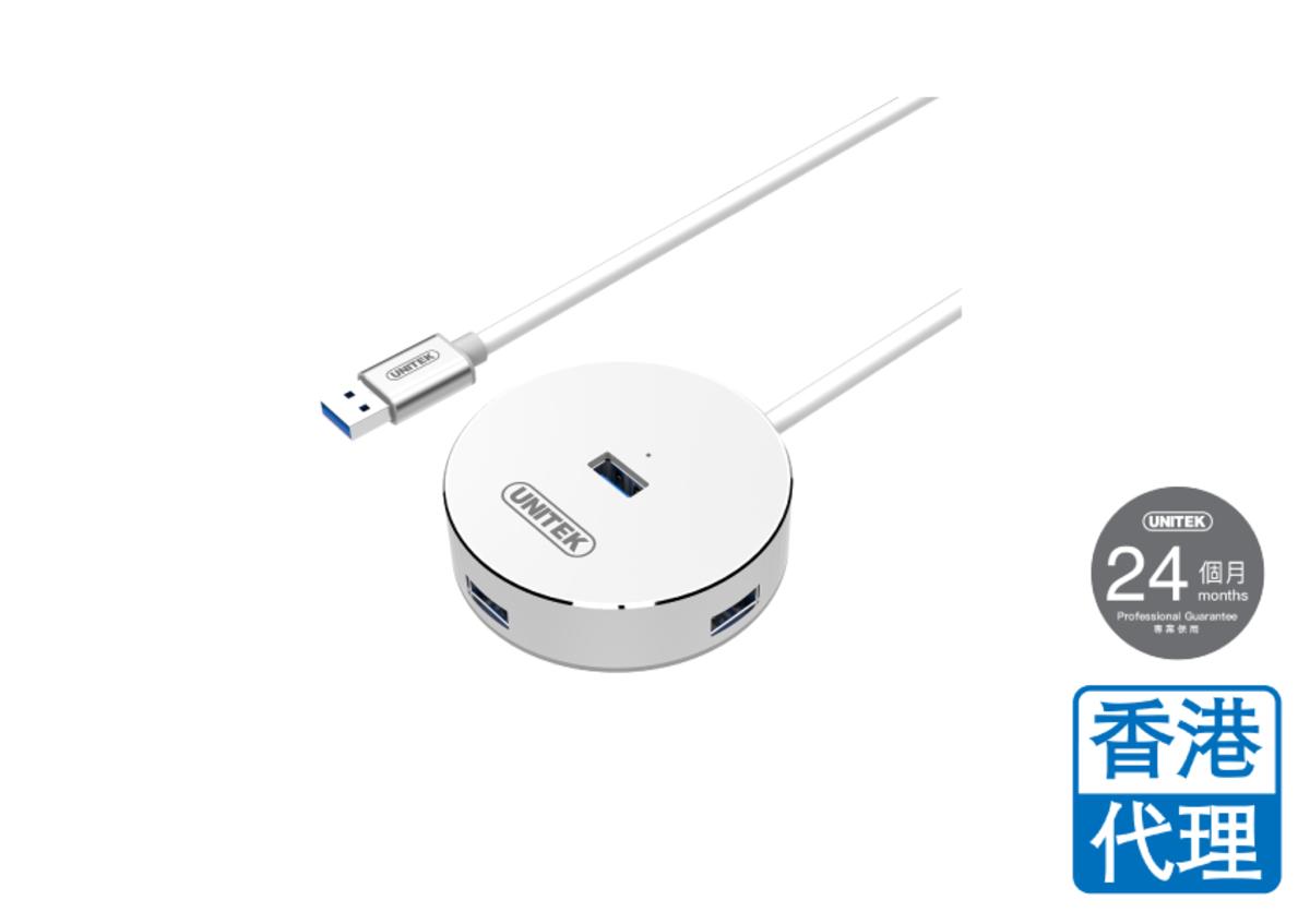 Y-3197 USB3.0 4-Port Hub