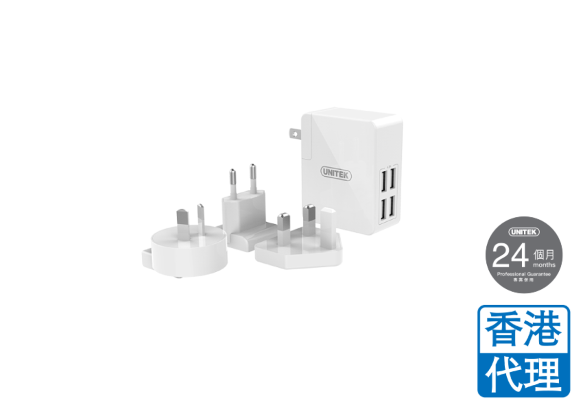Y-PW10001 24W 4-Port USB Universal Travel Wall Charger
