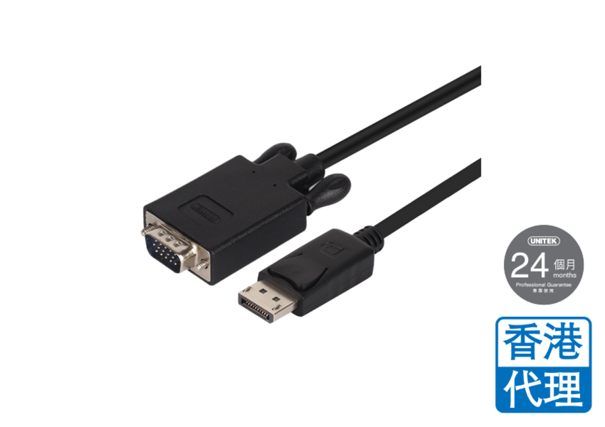 Y-5118F 1.8M DisplayPort to VGA Male Cable