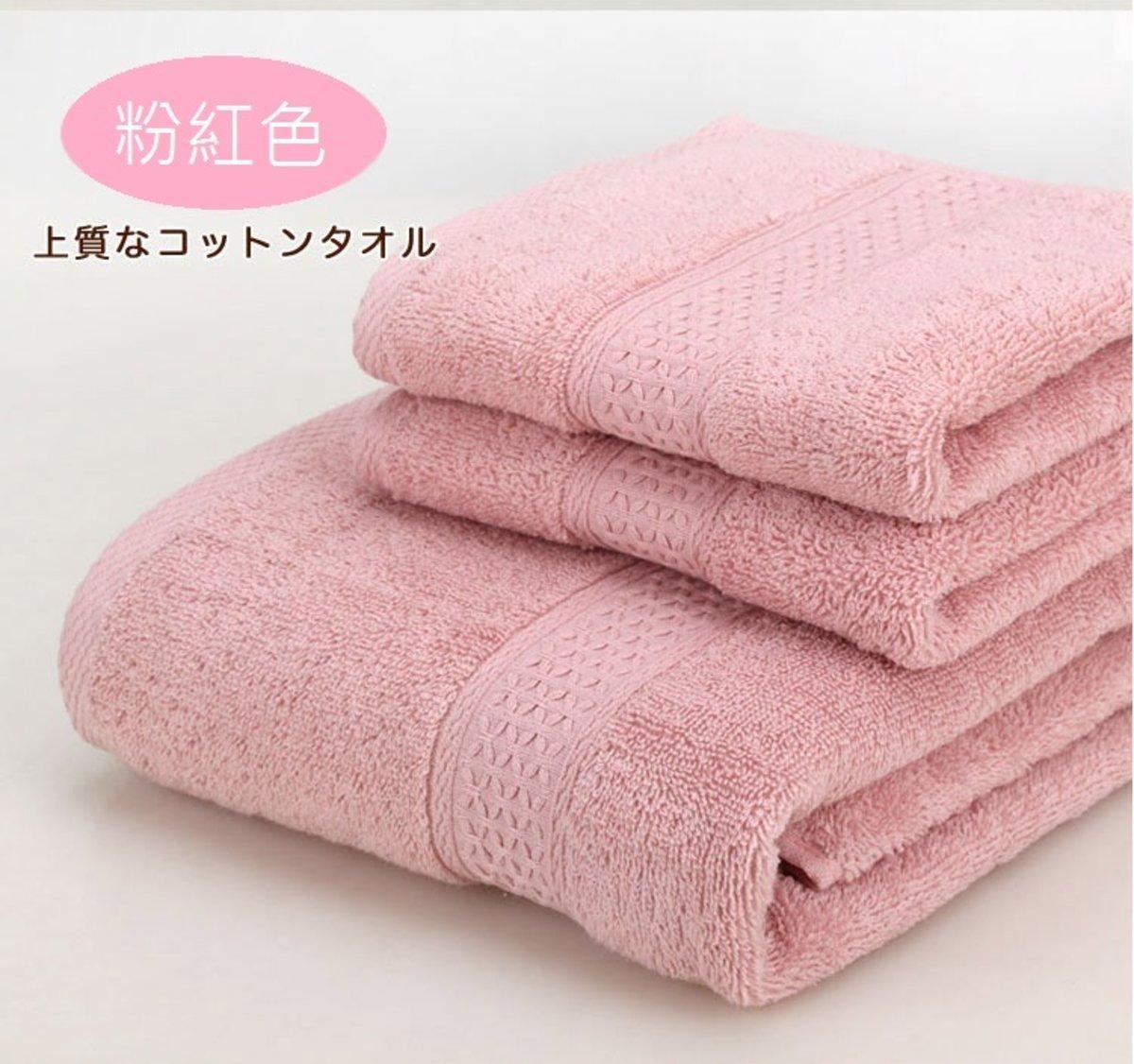 純棉大浴巾連毛巾3件套裝 / PINK