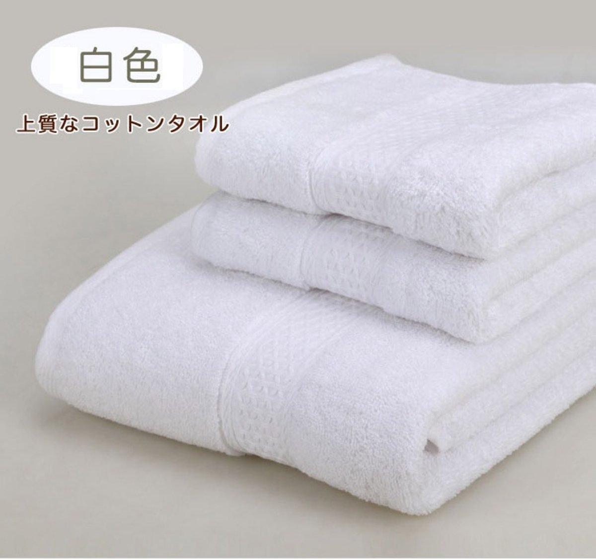 純棉大浴巾連毛巾3件套裝 / WHITE