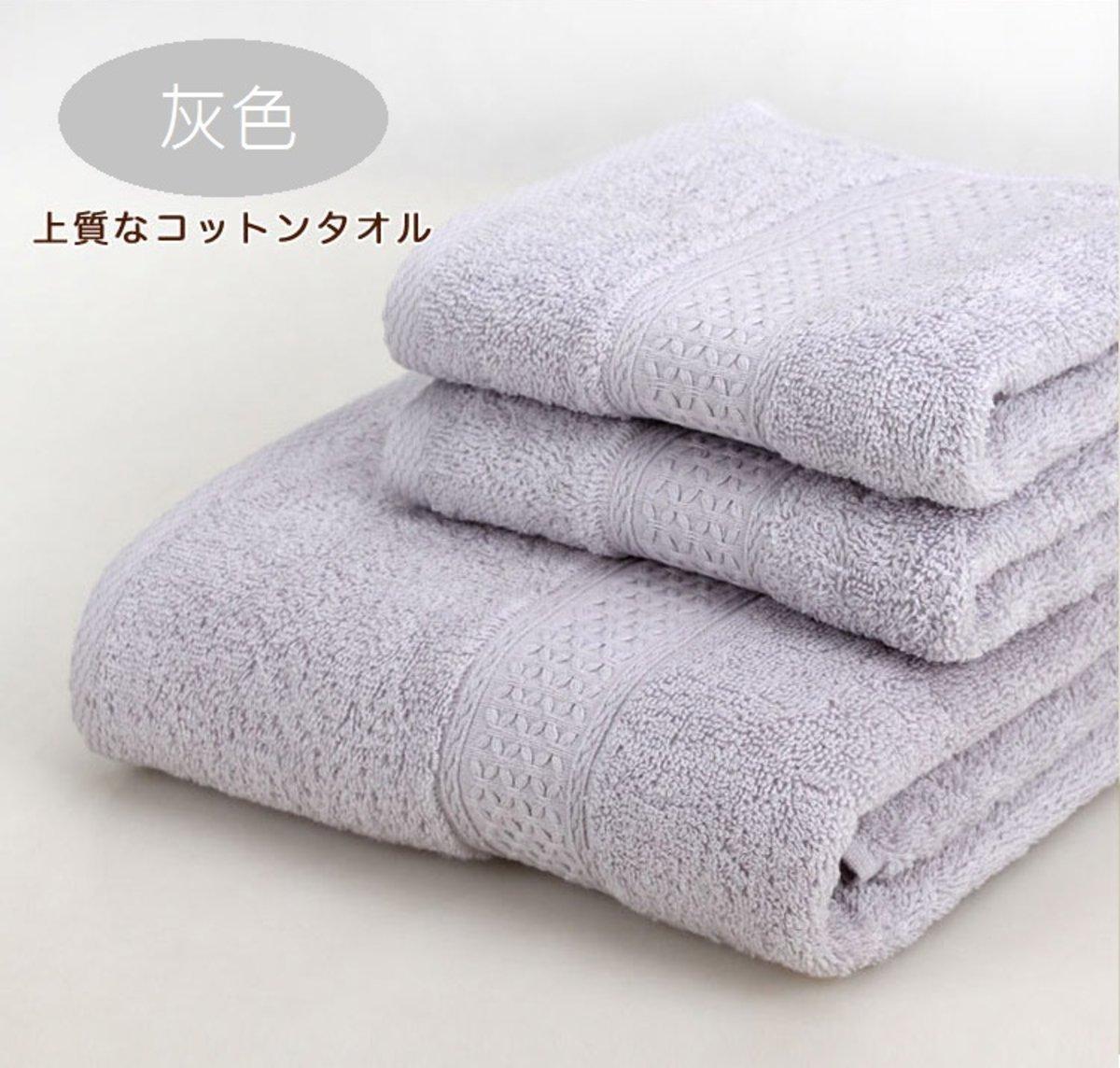 純棉大浴巾連毛巾3件套裝 / 灰色