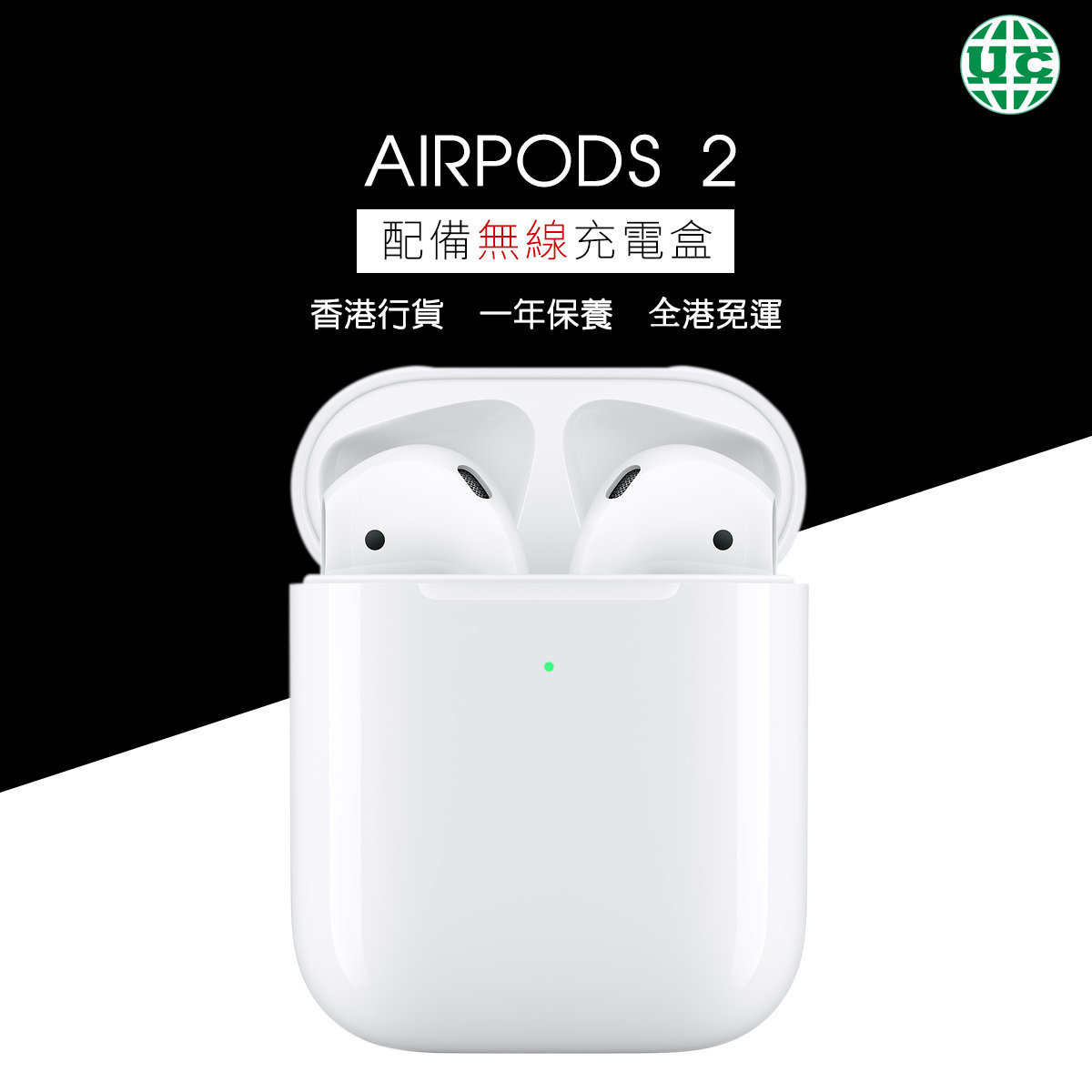 AirPods 2 equipped with wireless charging box (Hong Kong licensed)