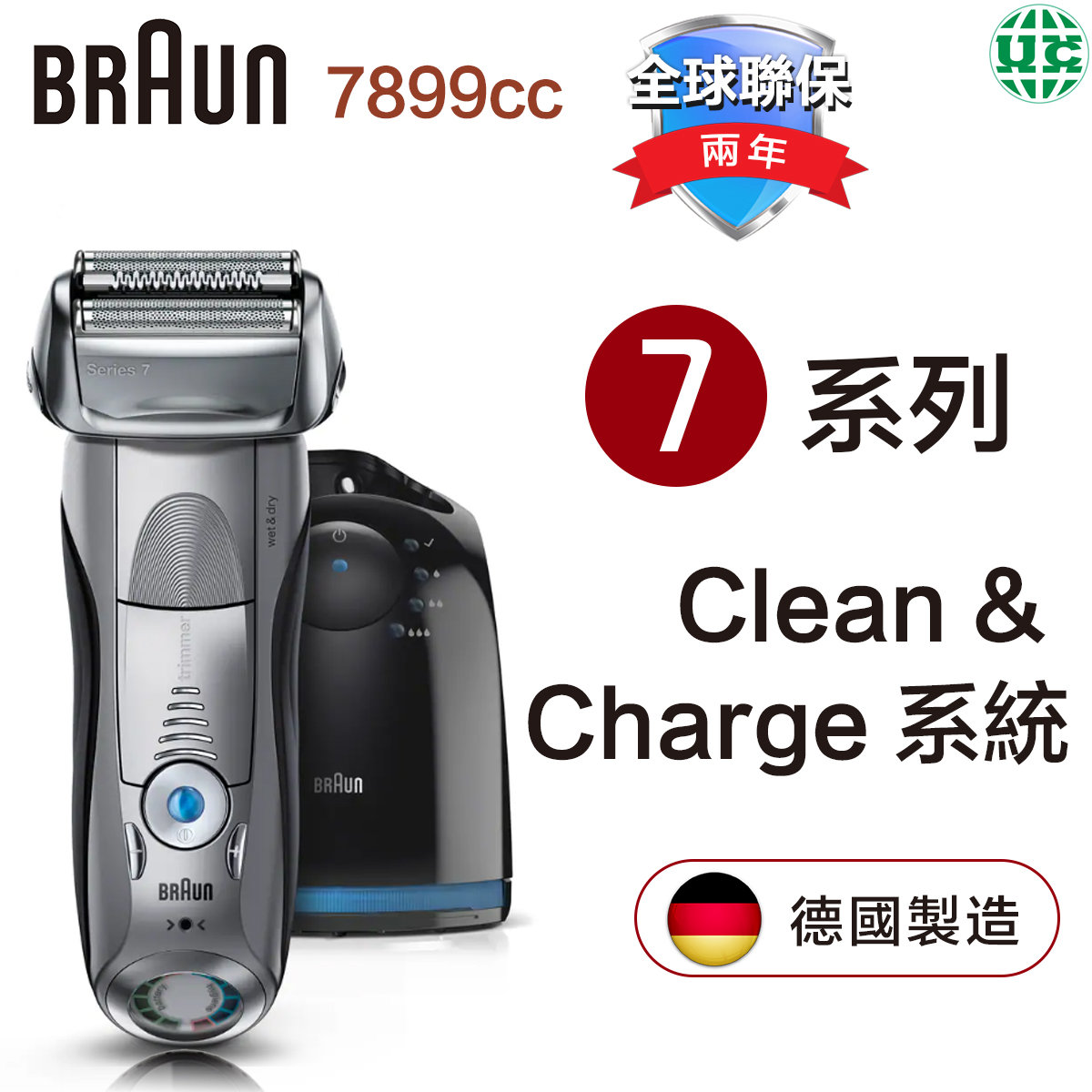Series 7 7899cc Men's Electric Shaver Dry and Wet (Parallel Import)