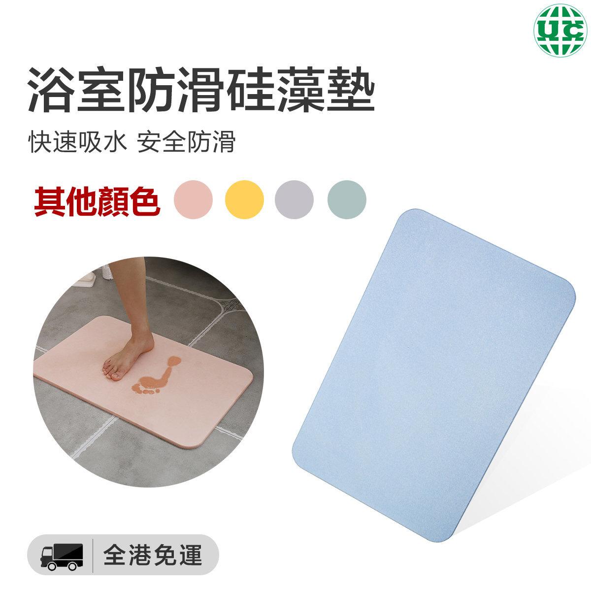 浴室防滑踩腳硅藻墊-藍(平行進口)