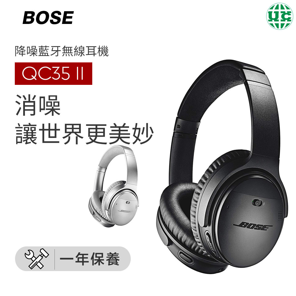 Quiet Comfort 35 II Noise Cancelling Bluetooth Wireless Headset QC35 Second generation Black (parall