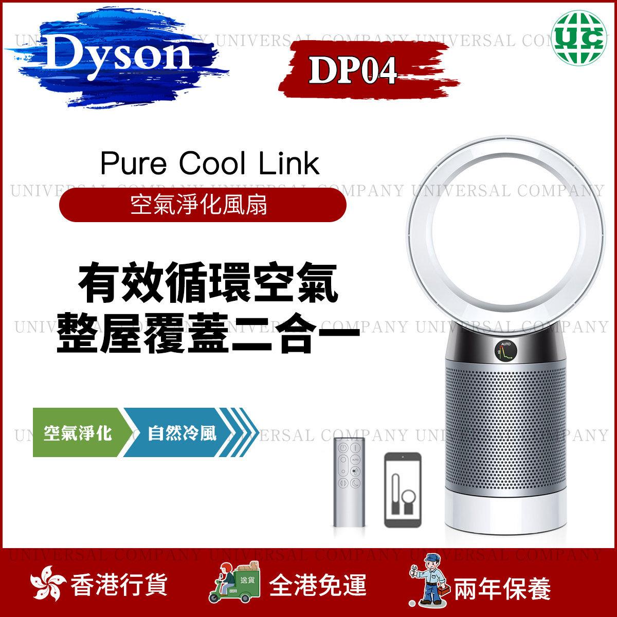 二合一智能空氣淨化風扇 座枱式 DP04 銀白色 ( 香港行貨)