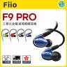 FH1 雙單元圈鐵入耳式耳機  藍 (香港行貨)
