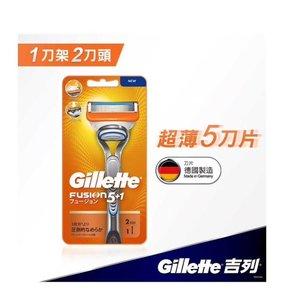 Gillette 吉列 Gillette吉列 Fusion5+1 鋒隱系 刮鬍刀 剃鬍刀 1刀架+2刀頭