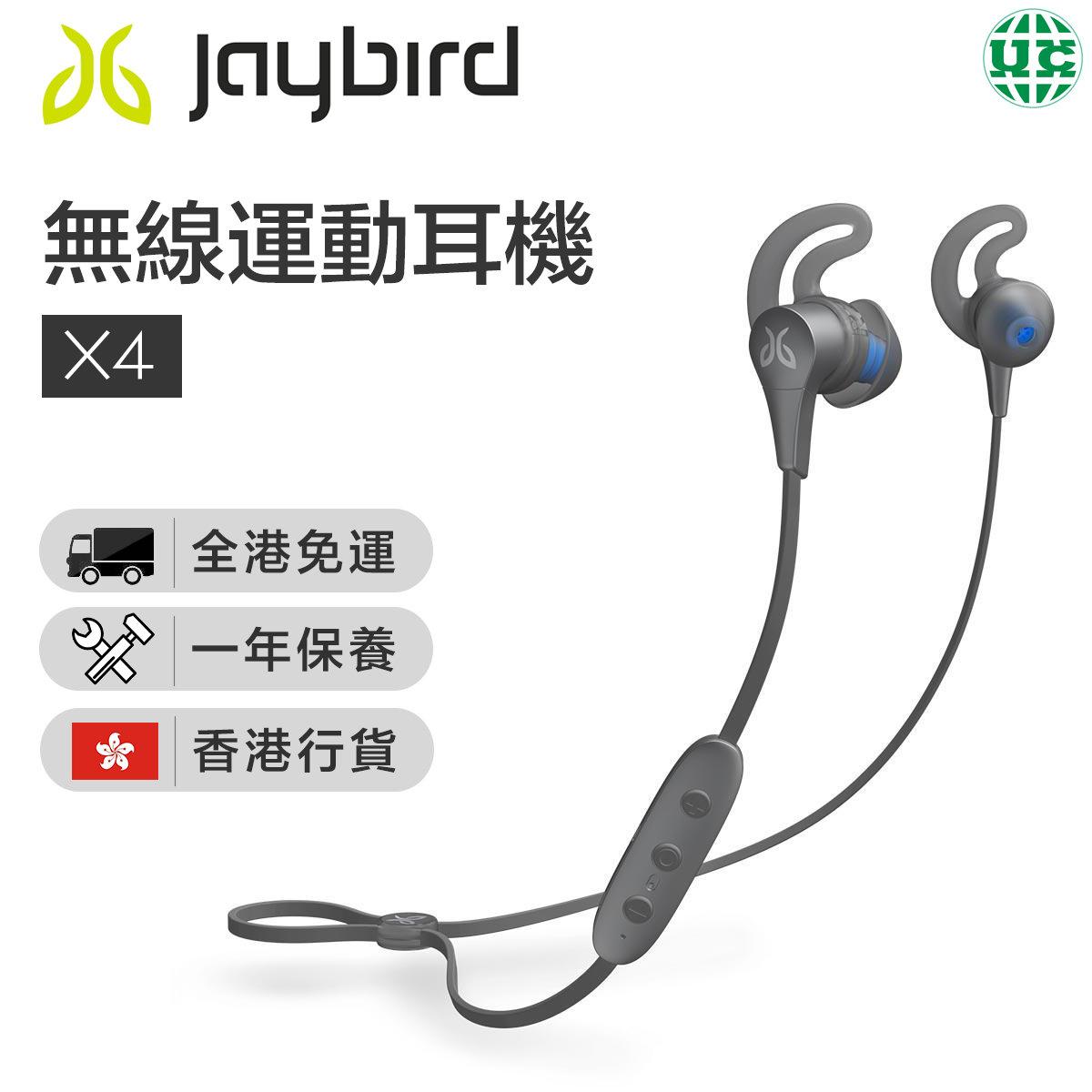 X4 無線運動耳機-灰(香港行貨)