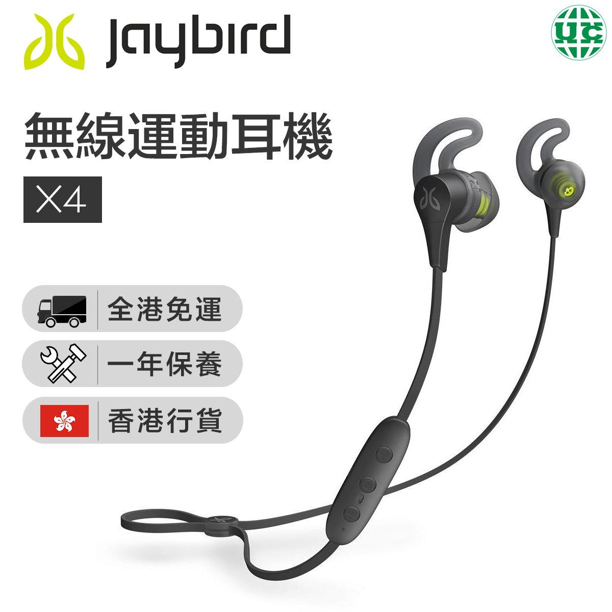 X4 Wireless Sports Headphones - Black (Hong Kong licensed)