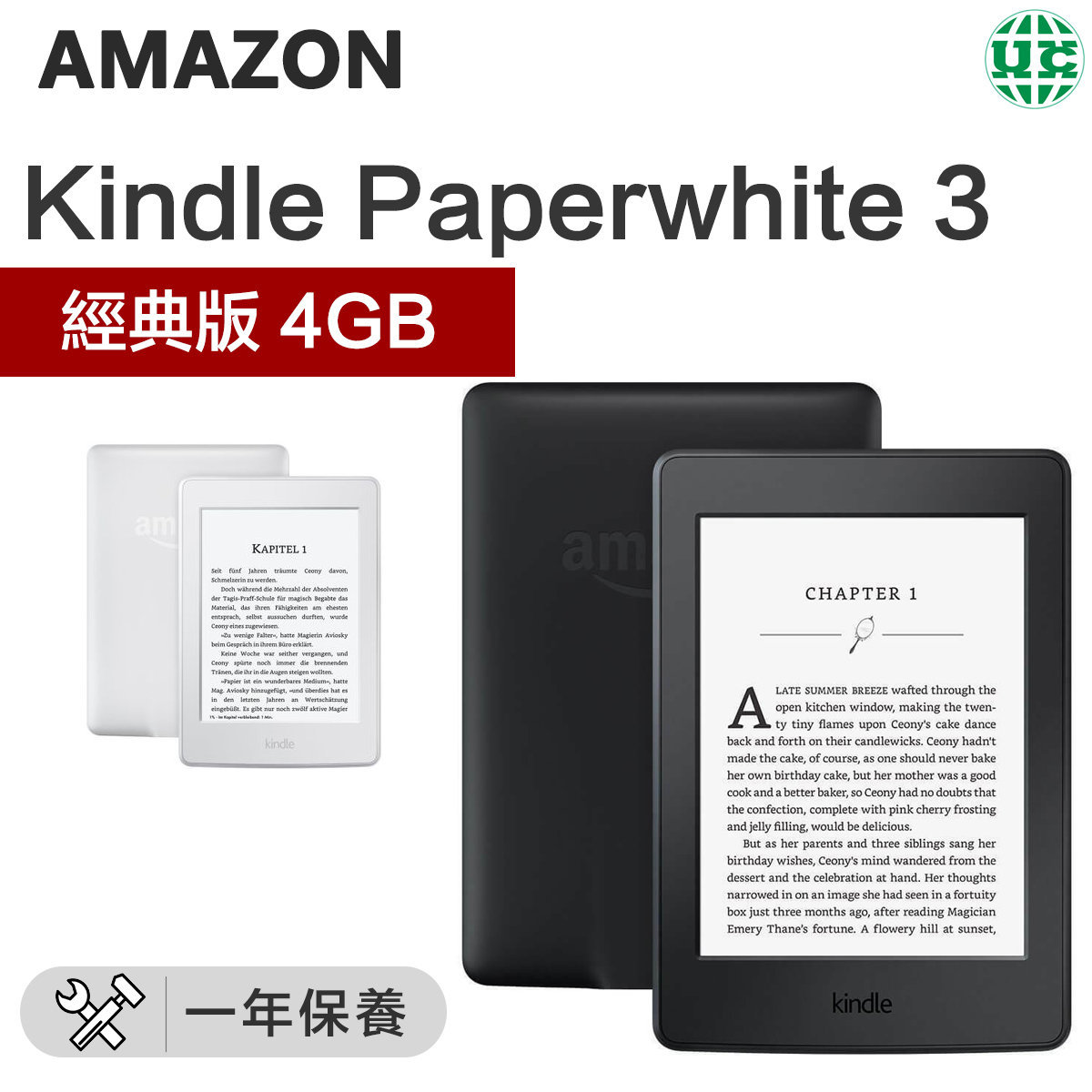 Kindle Paperwhite 3 Classic Black 4GB Wifi(parallel import)