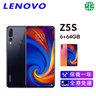 Z5S 6+64GB雙卡雙待-黑(平行進口)