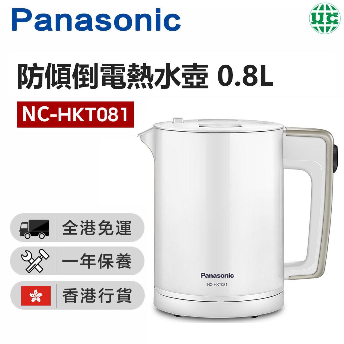 NC-HKT081 Electric Kettle 0.8L-white (Hong Kong licensed)